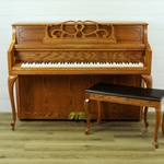 Used Samick Vertical Piano