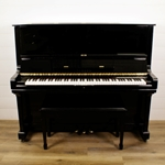 Used Yamaha U3 Upright