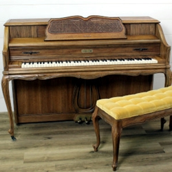 Used Kimball French Console